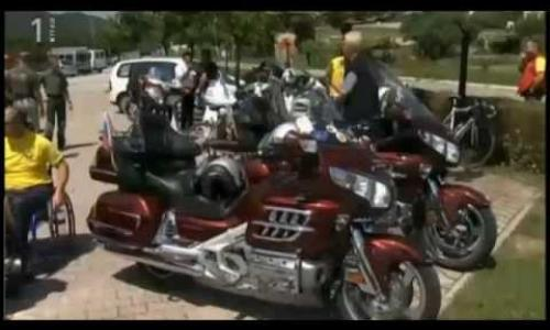 Embedded thumbnail for 07.06.2014 - Izlet z Goldwing motoristi
